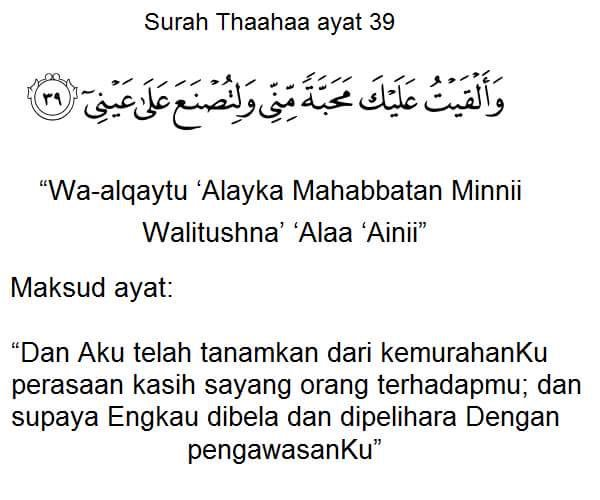 Image result for Surah Taha ayat 39