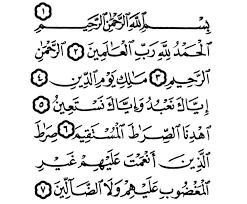 Image result for Surat Al Fatihah