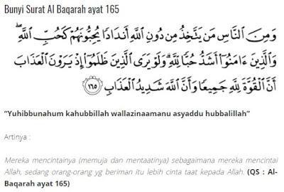 Image result for Surat Al-Baqarah ayat 165