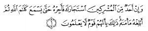 tulisan-arab-alquran-surat-at-taubah-ayat-6