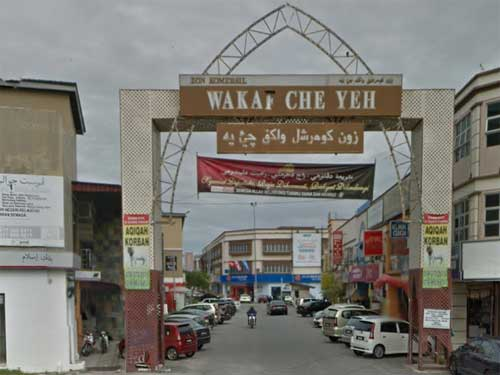 Wakaf Che Yeh