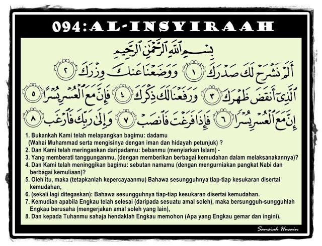 Image result for Fadhilat Surah Al Insyirah Yang Teristimewa Untuk Semua Kaum IBU